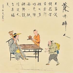 中国国际书画协会会员   天语茶亦醉人gr01380