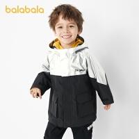 【1.27超品 2件5折:190】巴拉巴拉童�b����外套男童春�b�和�2021新款小童�_�h衣�杉�套�B帽