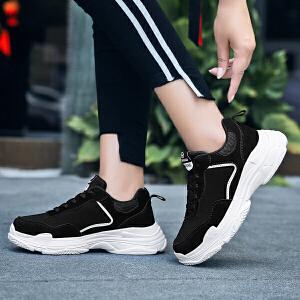 【年终特惠】Q-AND/奇安达2018秋冬新款女士减震防滑百搭增高运动休闲跑步鞋