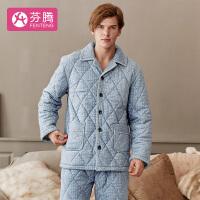 芬腾 夹棉加厚睡衣男士冬季新品休闲简约波点长袖开衫家居服套装男 灰兰