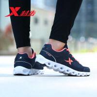 特步女鞋跑步鞋秋季减震轻便网面休闲运动鞋女子跑鞋983118119066