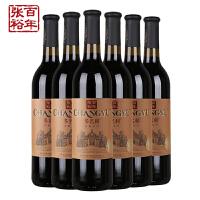 张裕优选级赤霞珠干红葡萄酒750ml 整箱6瓶 张裕官方旗舰店