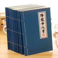 秘籍练习本 创意复古随身本子笔记本记事本 学生学习文具用品(2本装)