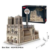 创意益智DIY拼装成人玩具模型乐立方3D立体拼图巴黎圣母院建筑