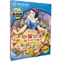 不能错过的迪士尼双语经典电影故事:白雪公主和七个小矮人