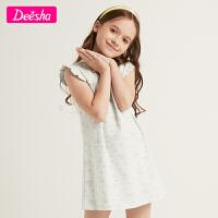 【3件2折价:39】笛莎女童睡裙2021夏季新款中大童儿童家居服小女孩公主睡衣裙薄款