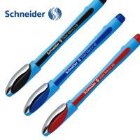 德国施耐德中油笔水笔文具助理学生考试办公必备150201