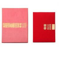 金辉文具plumeA4植绒布荣誉证书JH701礼品盒装证书企业定做定制