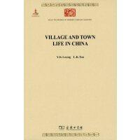 VILLAGE AND TOWN LIFE IN CHINA(中国城镇与乡村生活)(中华现代学术名著丛书) Y.K.Le