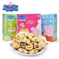 小猪佩奇 PeppaPig 粉红猪小妹儿童休闲零食品注心夹心饼干 送*印章x1