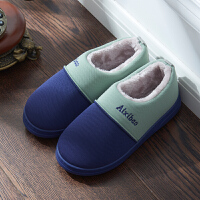 秋冬季男士棉拖鞋全包跟女室内家居家厚底保暖防滑毛毛绒韩版情侣
