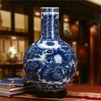 景德镇陶瓷器 高档手绘腾龙四海天球花瓶 中式古典家装家饰工艺品
