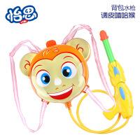 新款猴子背包水枪 卡通动物儿童背包水枪戏水玩具