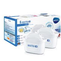 德国原装进口Brita碧然德滤芯滤水壶净水杯Maxtra滤芯8只
