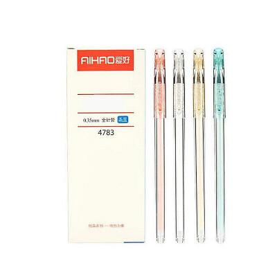爱好中性笔 全针管0.3/0.35/0.5mm 签字笔 拔帽记事笔 办公会议笔 多款可选 一盒12支装
