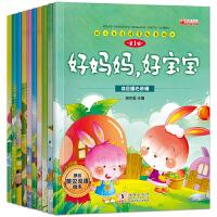 幼儿生活绘本乐园全套10册虫虫乐园儿童认知大自然儿童绘本宝宝故事书幼儿园大小班读物图书3-4-5-6-7岁幼儿中英文双