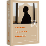 风之书·生而自由:生活在北京的外国人