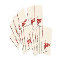 中国工农红军长征史料丛书(成箱全套15册)
