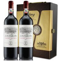 拉菲普通华诗歌巴斯克干红葡萄酒 智利原瓶进口赤霞珠红酒 750ml*2礼盒装2015年