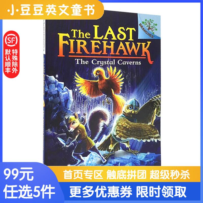 进口原版THE LAST FIREHAWK #2:THE CRYSTAL CAVERNS:水晶洞穴 火鹰传奇#2,充满魔法与动物的冒险之寻找余烬石后的火鹰系列带你进入令人兴奋的幻想世界,看强大的黑魔法和史诗般的动物战斗![7-10]