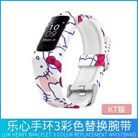 乐心手环3腕带 mambo3智能运动手环三代替换腕带硅胶表带男女个性潮