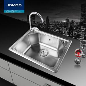【每满100减50元】九牧(JOMOO)水槽单槽方槽套装02080厨房洗菜盆洗菜池304不锈钢拉丝洗碗槽裸槽06059