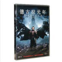 原装正版 电影 德古拉元年 DVD9 卢克・伊万斯 莎拉・加顿 中英文字母 视频