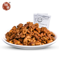 核善 核小强 琥珀核桃仁 168g/袋 坚果炒货 办公室休闲零食干果仁特产核桃肉独立小包装