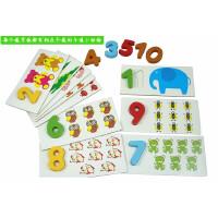 数字拼图拼板木制数字卡片 婴幼儿童益智早教玩具习蒙氏教具