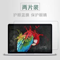 苹果笔记本电脑macbook保护膜air11 12 13 15寸pro贴膜mac