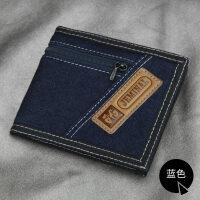 男式牛仔布短款钱包学生三拉链零钱位驾驶证位钱夹可挂钥匙