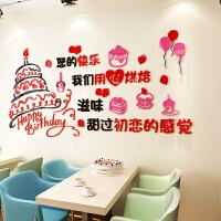 蛋糕房装饰墙面贴画烘焙手工亚克力墙贴3d立体甜品店玻璃橱窗贴纸 2182蛋糕-红粉红黑色