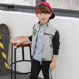 男童棒球运动套装儿童纯棉恐龙运动两件套2017春装小虎宝儿童装