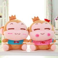 情侣悠嘻猴毛绒玩具 公仔猴年吉祥物创意穿衣坐猴