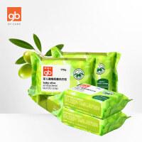 gb好孩子新生婴儿洗衣皂儿童香皂宝宝橄榄洗衣皂尿布皂170g*6