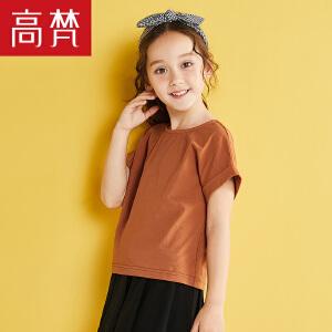 【1件3折到手价:59元】高梵2018新品儿童百搭T恤纯色女童可爱短袖衫T恤春夏款外穿内搭