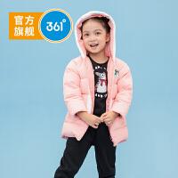 【1件3折】361度童装 女童保暖羽绒服儿童羽绒服 2020冬季新品女小童中长羽绒服保暖外套
