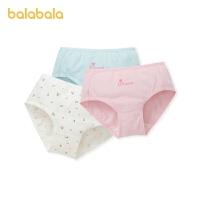 【超品返�� 2件6折:35.4】巴拉巴拉�和��妊�棉�|三角女童短�中大童小童�H�m可��3�l�b