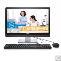 戴尔(DELL) 21.5英寸一体机电脑3264-R1408 WiFi 3年上门 黑色 WiFi 蓝牙 (i3-710