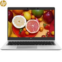 惠普(HP) EliteBook800系列830G5 商务办公笔记本电脑 轻薄手提笔记本 定制 i7-8550U 8G