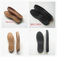 可上线男板鞋底皮鞋休闲运动鞋大底防滑贴牛筋鞋底真更换大底