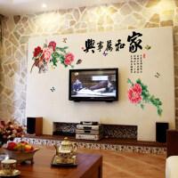 御目 墙贴 中国风卧室墙贴客厅自粘装饰墙贴画电视背景墙壁纸墙纸可移除贴纸饰品