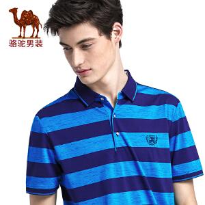 骆驼男装 夏季新款条纹翻领POLO衫绣标休闲男青年短袖T恤衫