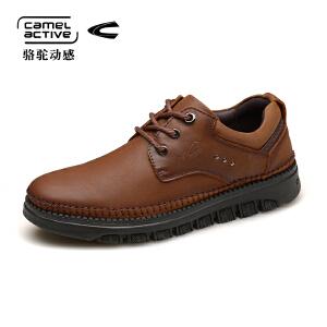 Camel Active/骆驼动感英伦风软底男鞋时尚青年皮鞋手工缝线鞋子