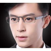 防蓝光眼镜男近视眼镜框户外新款男全框配眼镜男老花镜变色镜韩版时尚防电脑辐射镜