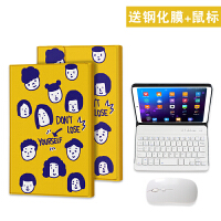 2018新款4Plus平板8英寸小米4保护套miPad四蓝牙鼠标键盘10.1软壳 小米4 多人头像 (带鼠标)