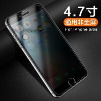 iphone7plus钢化膜防窥膜苹果8防窥防偷看防手机贴膜6s防