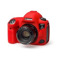 EasyCover荷兰魔盾佳能5D4相机套 5D MARK IV硅胶套EOS单反机身保护套相机包保护