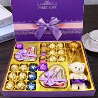 巧克力 圣诞节送女友男生日国庆小礼品巧克力礼盒组合型糖果巧克力大礼包圣诞节礼品