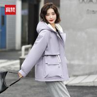 高梵派克羽绒服女短款2021年冬季新款紫色工装风时尚洋气品牌外套